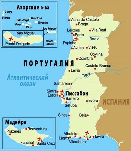 Туры в Португалию из Казани