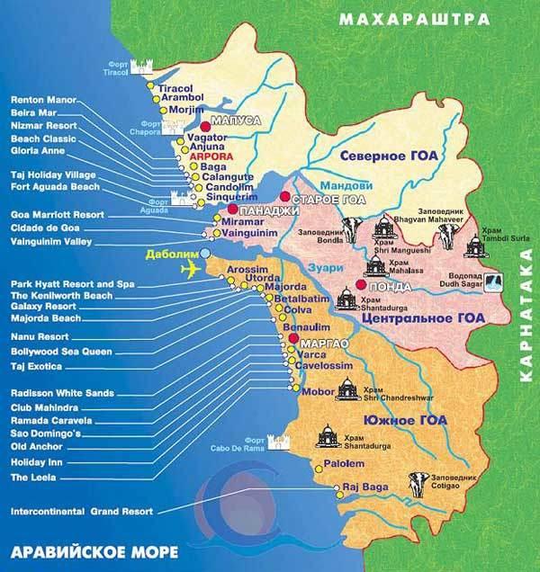 Туры в Индию из Казани