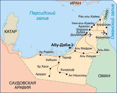Туры ОАЭ из Казани