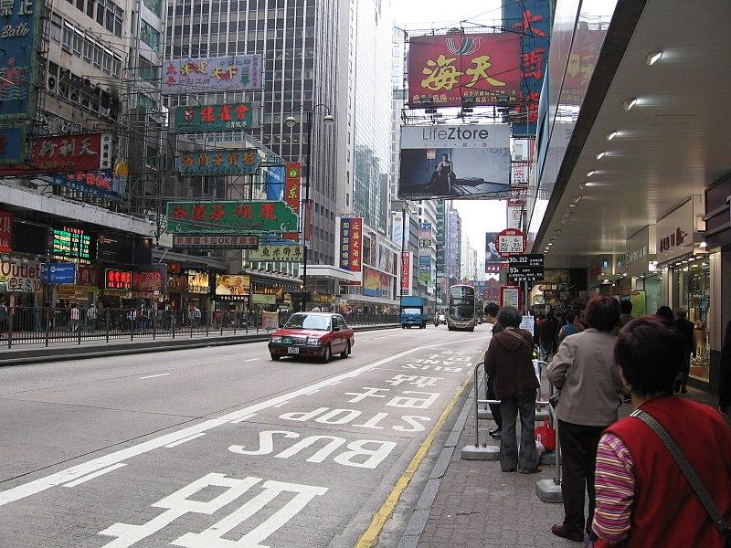 Туры в Гонконг из Казани